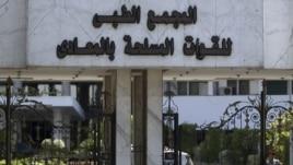 Military watches Maadi hospital where Mubarak rests in Cairo.