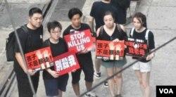 遊行人士手持標語牌,抗議警方6.12武力鎮壓示威學生(美國之音湯惠芸攝)