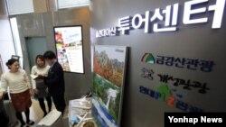 현정은 현대그룹 회장 일행이 금강산 관광 16주년 행사와 현지 시설 점검을 위해 18일 방북한다. 2008년 7월 박왕자 씨 피격 사망 사건으로 6년째 금강산 관광이 중단되고 있는 가운데 17일 서울 현대아산 투어센터에서 직원들이 업무를 보고 있다.
