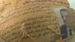 Tunisdə ifadə azadlığı
