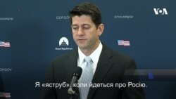 """Пол Раян: Нині у нас """"процедурна проблема"""" щодо просування російського санкційного законопроекту. Відео"""