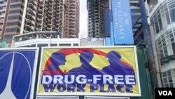 菲律宾首都马尼拉街头一工地的禁毒告示。(2016年11月23日,美国之音朱诺拍摄)
