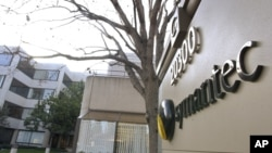 Trụ sở Symantec ở California.