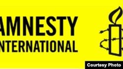 ເຄື່ອງໝາຍໂລໂກ ຂອງອົງການນິລະໂທດກຳສາກົນ ຫຼື Amnesty Internaitonal