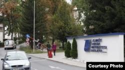 Klinički centar Univerziteta u Sarajevu. Izvor: BIRN BiH