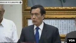 馬英九總統星期二宣佈辭去他兼任的國民黨黨主席職務。