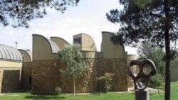 مراسم سخنرانی و امضای کتاب کامران دیبا طراح و معمار موزه هنرهای معاصر تهران، در موزه هنری شهر لس آنجلس