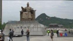 Настрої Південної Кореї щодо Кім Чен Ина - змінюються. Відео