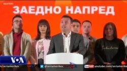 Presidenti i Maqedonisë së Veriut do të zgjidhet në balotazh