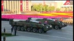 Стратегия России на Корейском полуострове