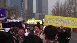Chinese Families of MH370 Passengers Stage Street Protest