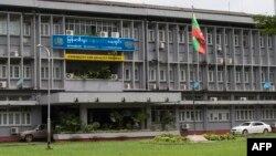 រូបឯកសារ៖ ទីស្នាក់ការរបស់ក្រុមហ៊ុន Myanmar Economic Corporation Limited។ ក្រុមហ៊ុននេះ ស្ថិតក្នុងចំណោមក្រុមហ៊ុនដែលបានរងការដាក់ទណ្ឌកម្មពីសហរដ្ឋអាមេរិក ដែលជាផ្នែកមួយនៃវិធានការបន្ថែមប្រឆាំងរបបយោធាក្រោយរដ្ឋប្រហារ។