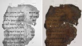Dorëshkrimet e Detit të Vdekur