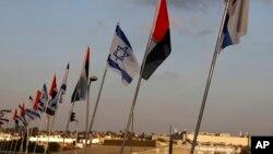 ئاڵای وڵاتی ئیسرائیل و میرنشینە یەکگرتووەکانی عەرەب (ئیمارات)