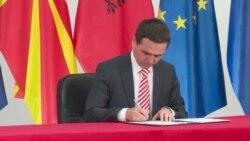 СДСМ и БЕСА формираа предизборна коалиција