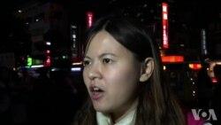关注民生的台湾政治新世代