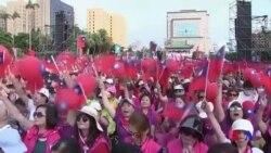 台灣警告中國不要片面解讀台灣選舉結果 (粵語)