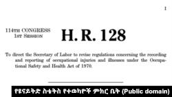 H.R. 128