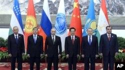 Grupna fotografija učesnika samita u Pekingu