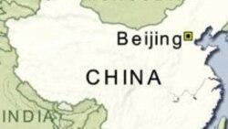 Investimento da China em Cabinda em análise - 1:38