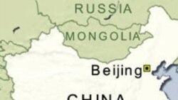 Cimeira Angola China - 2:47