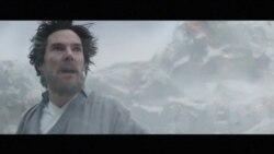 Cine: Doctor Strange: Hechicero Supremo