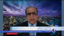 دوشوکی: مگر رهبر ایران نمیگفت مردم ولی نعمت هستند؟ امروز ولی نعمتها شما را نمیخواهند