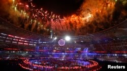 FILE - Fireworks explode during the closing ceremony of the 1st European Games in Baku, Azerbaijan, June 28, 2015.