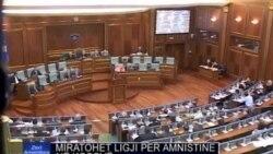Miratohet ligji për amnistinë në Kosovë