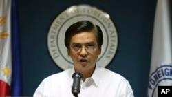 5月14日菲律宾外交部发言人宣读对中国的抗议书