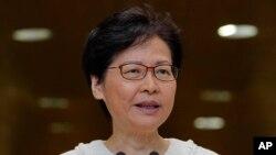 캐리 람 홍콩 행정장관이 10일 홍콩 정부청사에서 기자회견을 열고 미국의 내정간섭을 용납할 수 없다고 밝혔다.
