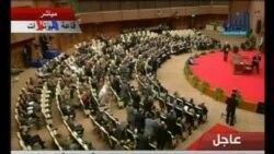 Rencana UUD Mesir Pro dan Kontra - Liputan Berita VOA
