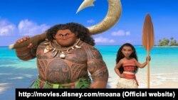 """Salah satu adegan dalam film animasi """"Moana"""" (foto: ilustrasi)."""
