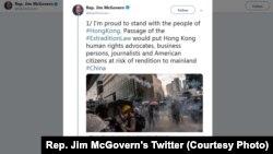 美國國會及行政當局中國委員會(CECC)主席麥戈文眾議員的推文
