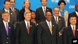 参加美中商贸联委会的美国代表团