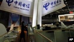 China Telecom là một trong những công ty viễn thông lớn nhất Trung Quốc.