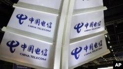 在国际展会上的中国电信的展台 (资料照片)