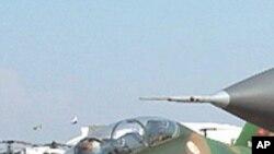 افغان ایئر فورس کے قیام کی تیاری