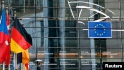 在布魯塞爾歐洲議會大廈外飄揚的德國國旗