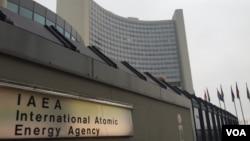 Kantor Badan Energi Atom Internasional (IAEA) (Foto: dok).