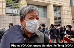 支联会主席李卓人表示,西九法院大楼外排队声援的人潮,反映国安法震慑下香港人心不死 (美国之音/汤惠芸)