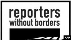 Владимир Путин и Рамзан Кадыров вошли в список «хищников» СМИ
