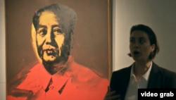 沃霍《毛泽东画像》作品下月在香港拍卖(视频截图)
