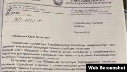 Zakir Qaralovun Ukrayna baş prokuroruna məktubu