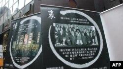 香港支聯會舉辦活動紀念趙紫陽逝世十周年