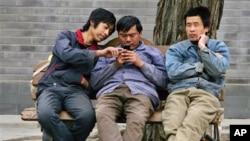 中國是世界上最大的手机市場