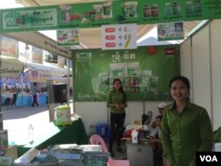 A stall selling organic products for health improvement in front of Botum Vatey pagoda on November 14, 2016. (Hul Reaksmey/VOA Khmer)