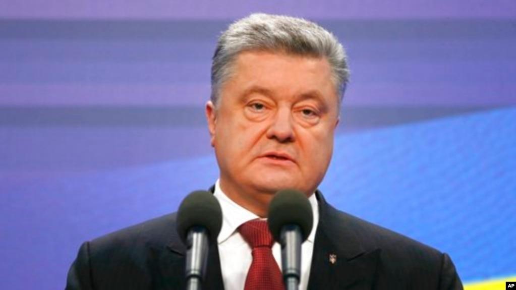 Президент Украины Петр Порошенко (архивное фото)