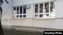 """Potpis grupe """"Borba 18"""" na zgradi prijedorske srednje škole u februaru ove godine Izvor: BIRN BiH"""