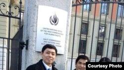 Nhạc sĩ Trúc Hồ đến Văn phòng Hội đồng Nhân quyền ở Geneve
